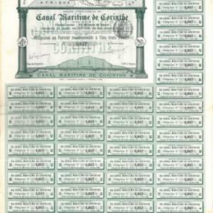 Société Internationale du Canal Maritime de Corinthe (Internationale Gesellschaft des Seekanals von Korinth) 1882-1890 (KK030b)