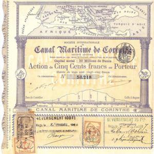 Société Internationale du Canal Maritime de Corinthe (Internationale Gesellschaft des Seekanals von Korinth) 1882-1890 (KK010a)