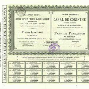 Société Hellénique du Canal de Corinthe (Griechische Gesellschaft des Kanals von Korinth) 1890-1907 (KK070)