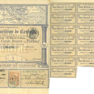 Société Internationale du Canal Maritime de Corinthe (Internationale Gesellschaft des Seekanals von Korinth) 1882-1890 (KK010b)