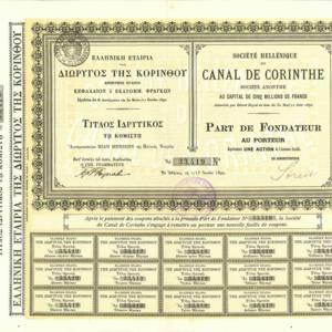 Société Hellénique du Canal de Corinthe (Griechische Gesellschaft des Kanals von Korinth) 1890-1907 (KK050)