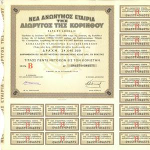 Nouvelle Société Anonyme du Canal de Corinthe (Neue Gesellschaft des Kanals von Korinth) 1907-1980 (KK130c)