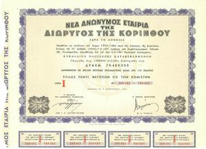 http://www.wertpapiermuseum.de/plugins/Dropbox/files/kk160.jpg